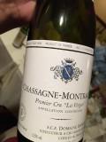 A Wine #2